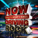 Now That's What I Call Driving Rock—2017