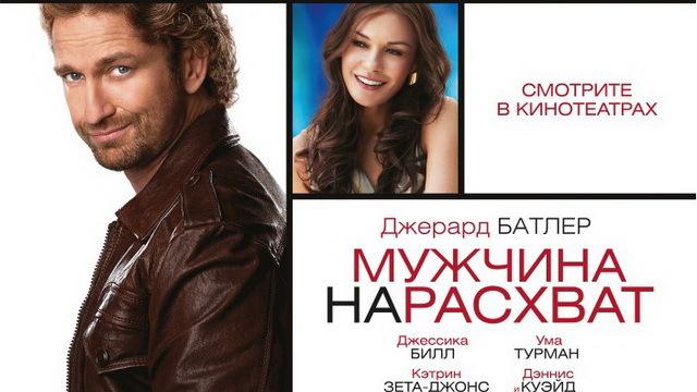 Билетов в многозальный 3d кинотеатр