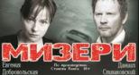 Фото с сайта togliatti.vibirai.ru