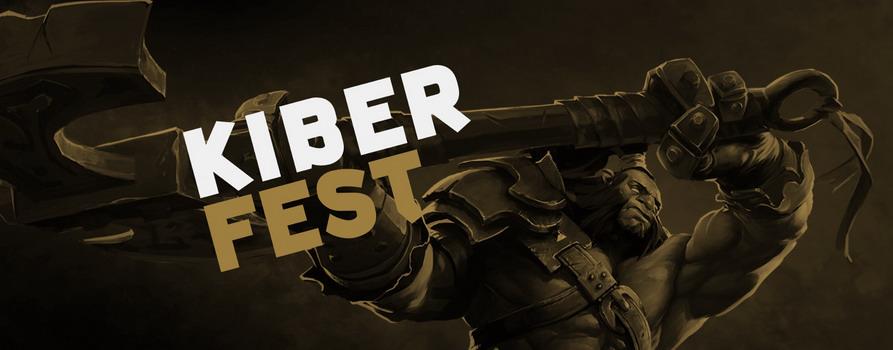 Изображение с сайта kiberfest.com