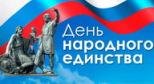 Фото с сайта irk-alternativa.ru