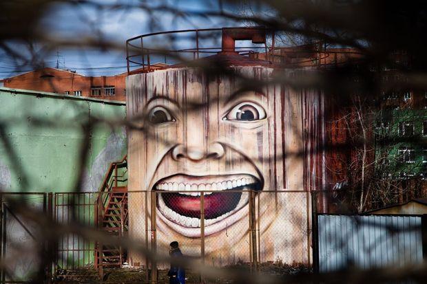 Стенограффия. Фото с сайта vk.com