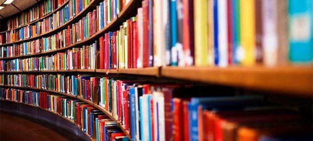 Книги. Фото с сайта vc.ru