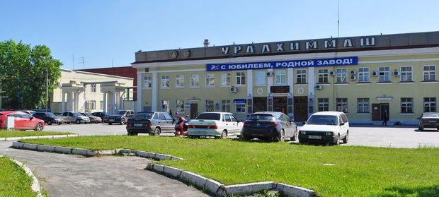Завод. Фото с сайта sverdlovsk.vsedomarossii.ru