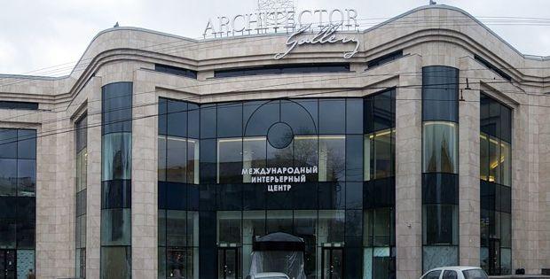Архитектор. Фото с сайтаskyscrapercity.com