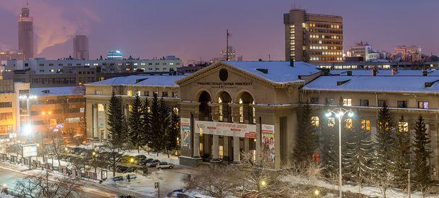 Университет. Фото с сайта livejournal.com