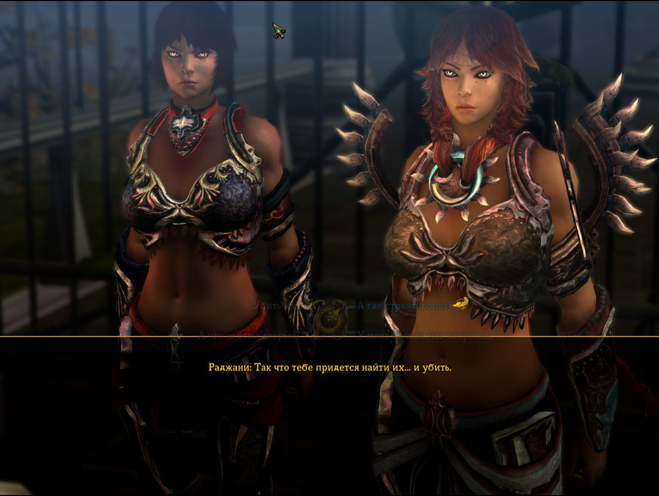 Dungeon siege xxx erotic image