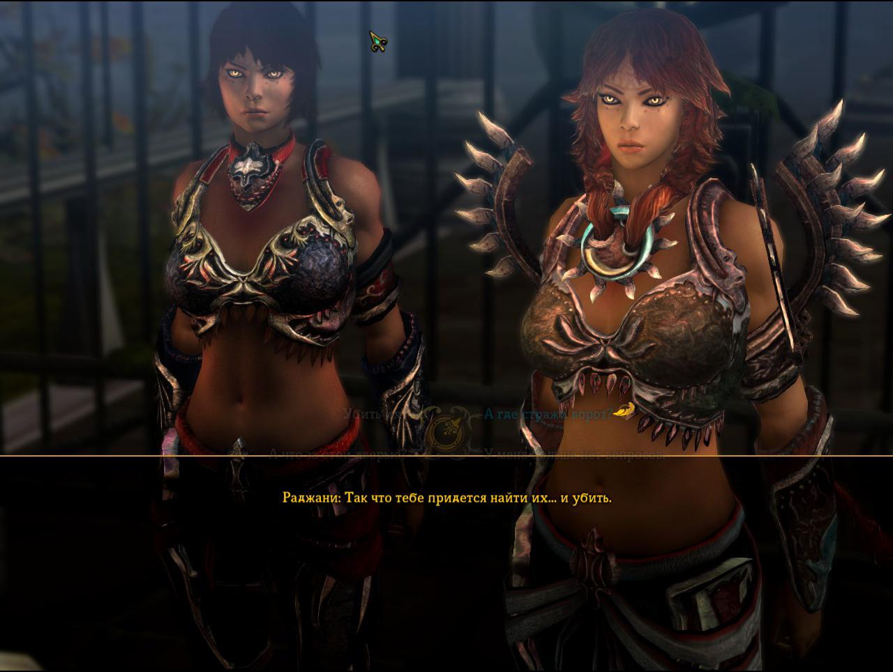 Dungeon siege 3 porn pics erotic photo