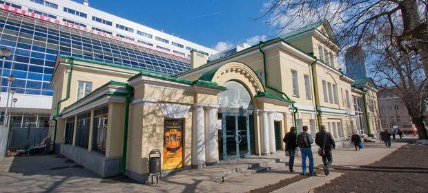 Музей. Фото с сайта ekburg.ru