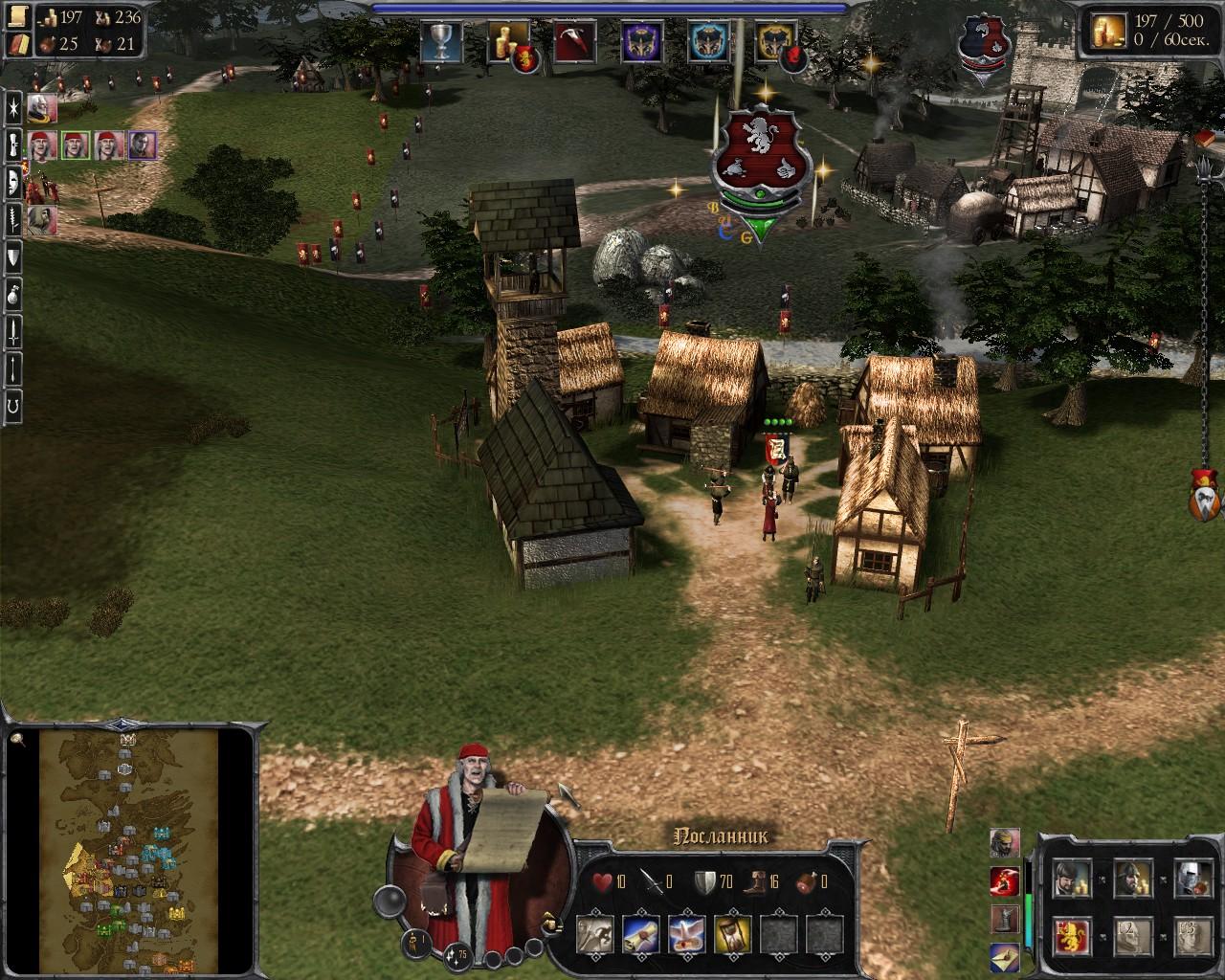 юлий цезарь игра