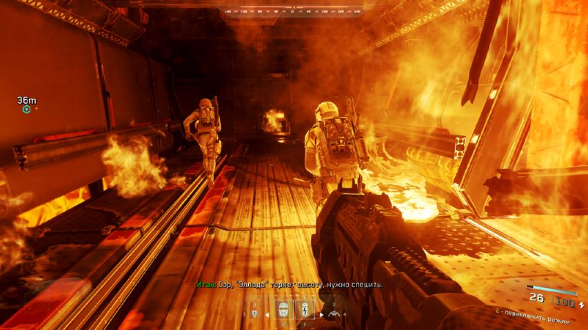 Скриншот из игры «Call of Duty: Infinite Warfare»