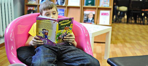 В библиотеке. Фото с сайта вечерний-екатеринбург.рф