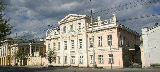 Центральная городская библиотека им. А. И. Герцена. Фото с сайта kudago.com