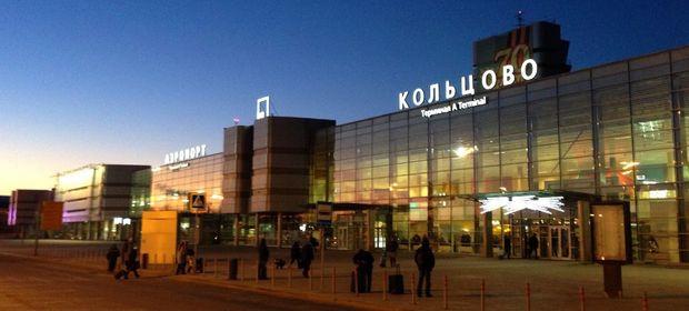 Аэропорт. Фото с сайта llivejournal.com