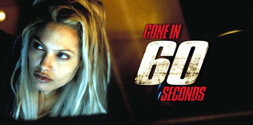 «Угнать за 60 секунд»