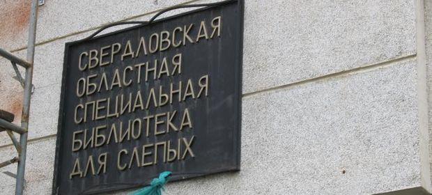 Библиотека. Фото с сайта wikimapia.org
