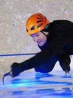 Ледовый штурм. Фото с сайта mhealth.ru