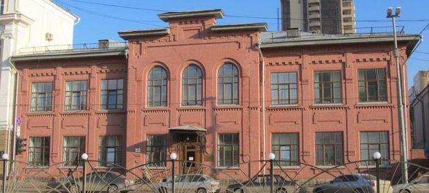 Музей. Фото с сайта wikimapia.org