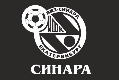 Логотип мфк «Синара»