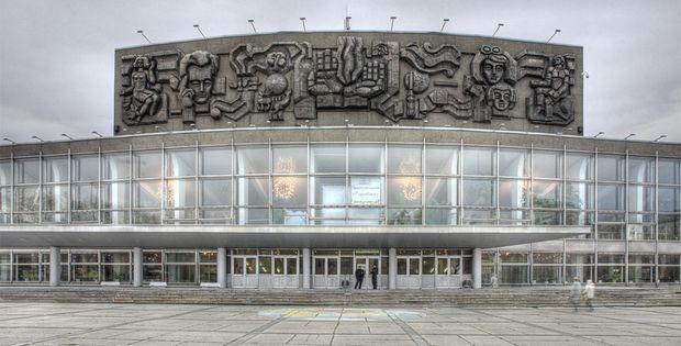 Дворец молодежи. Фото с сайта pokrovsky-dom.ru