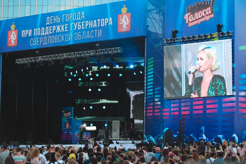 Фото Полина Попова