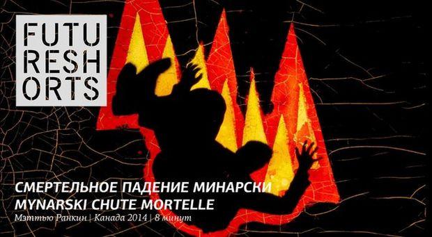 Фото из официальной группы фестиваля на сайте vk.com