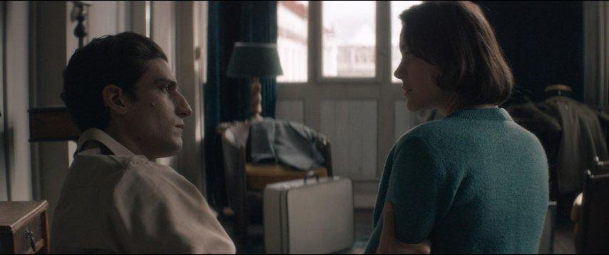 Кадр из фильма «Иллюзия любви»