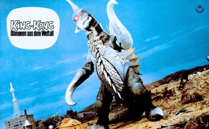 Кадр из фильма «Годзилла против Мегалона»