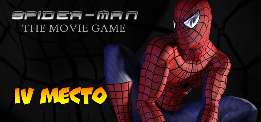 4-е место Spider-Man: The Movie Game