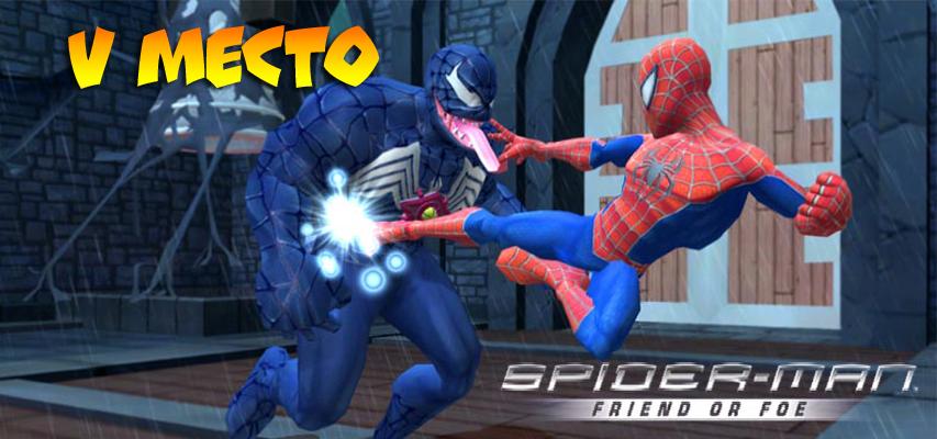 5-е место Spider-Man: Friend or Foe