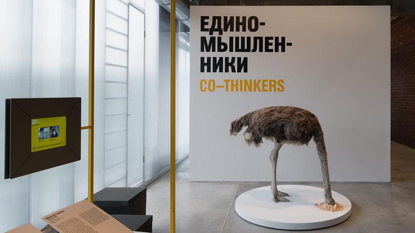 Выставка «Единомышленники» в Музее «Гараж». Фото предоставлено организаторами