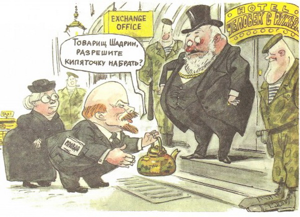 Владимир Молчанов. Изображение с сайта yeltsin.ru