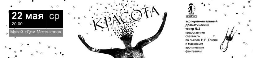 Музей Метенкова сегодня выступит как театральная площадка. Актера