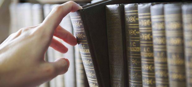 Библиотека. Фото с сайта darito.ru