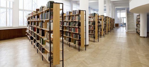 Библиотека. Фото с сайта zilcc.ru