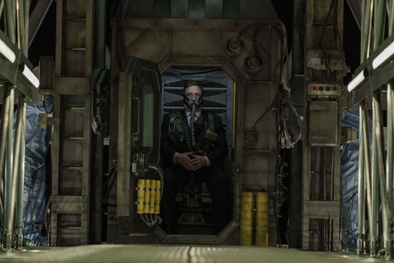 Кадр из фильма «В плену»