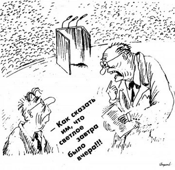 Виктор Богорад. Изображение с сайта yeltsin.ru