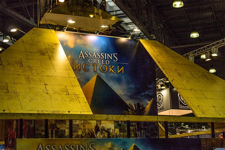 Пирамида Ubisoft