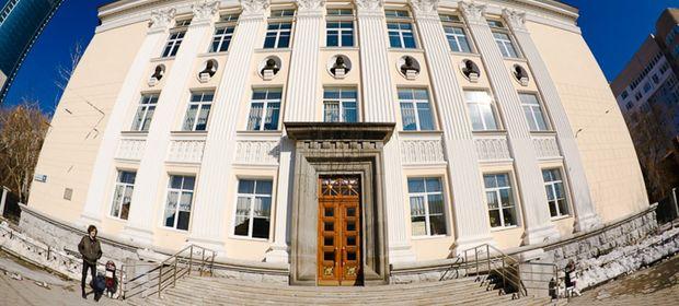 Библиотека. Фото с сайта comicsnews.org