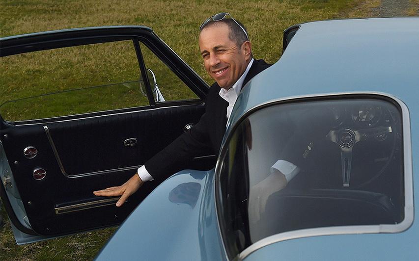 Фото с сайта www.trend-chaser.com