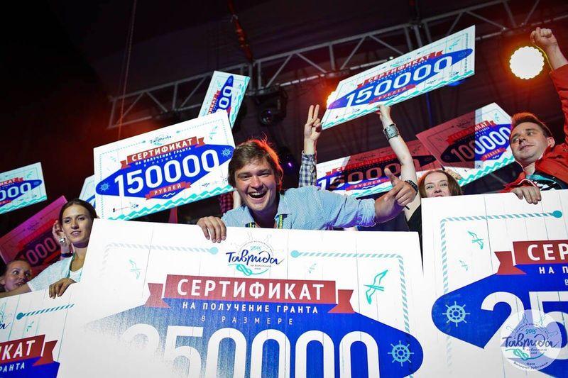 Фото из facebook Андрея Крупина