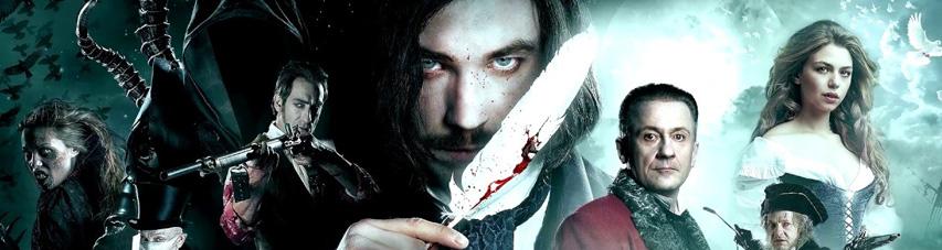 Постер фильма «Гоголь. Начало»