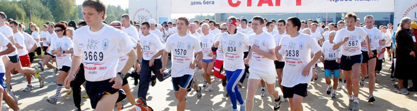 Фото с сайта rinf.ru