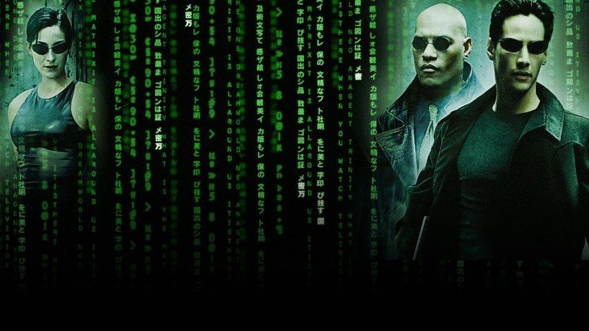 Заставка к фильму «Матрица»