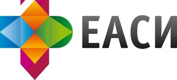 Лого. Фото с сайта uralstudent.ru