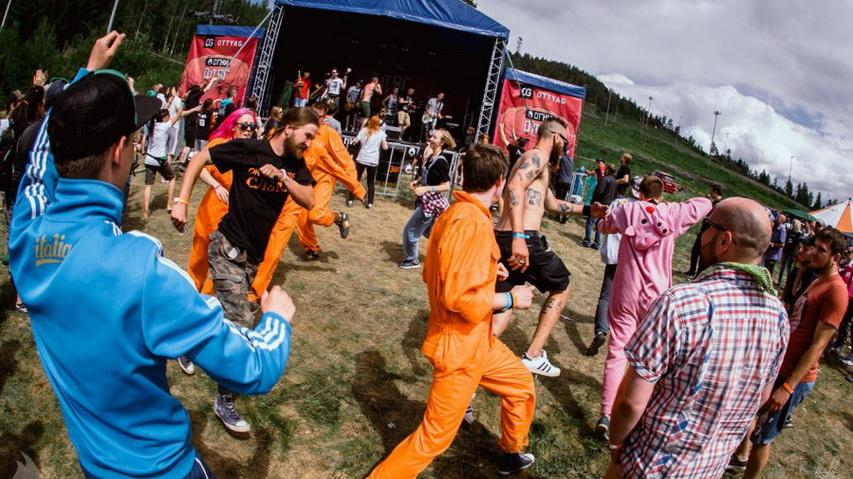 Фото с сайта ALLfest.ru