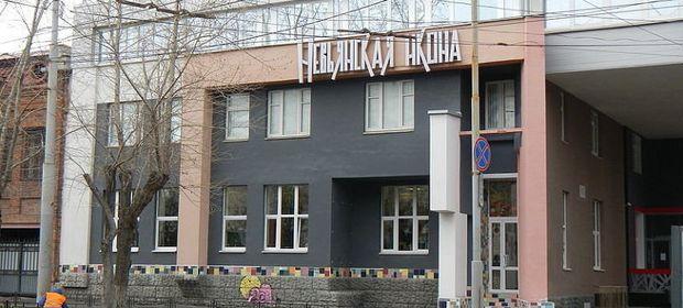 «Невьянская икона». Фото с сайта tourister.ru