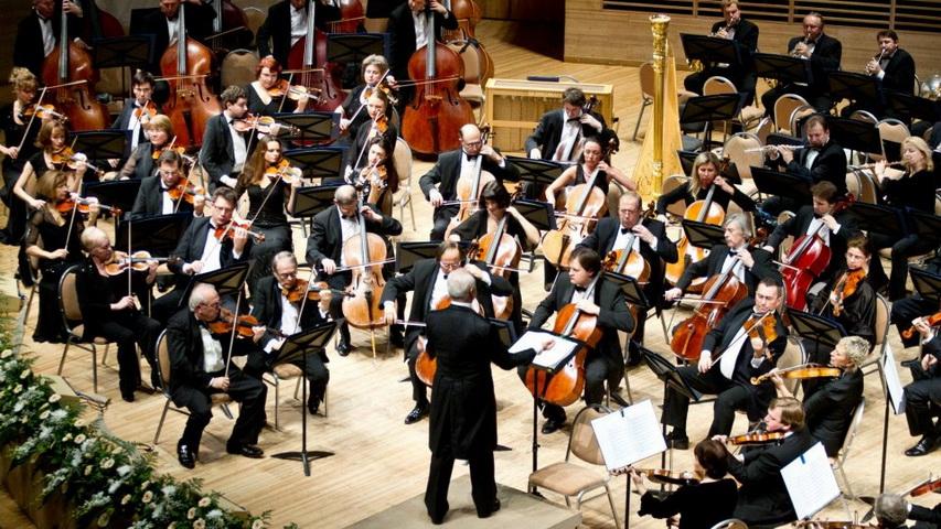 Оркестр. Фото с сайта afisha.yandex.kz