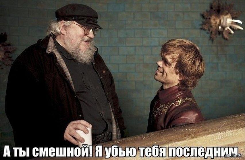Фото с сайта risovach.com