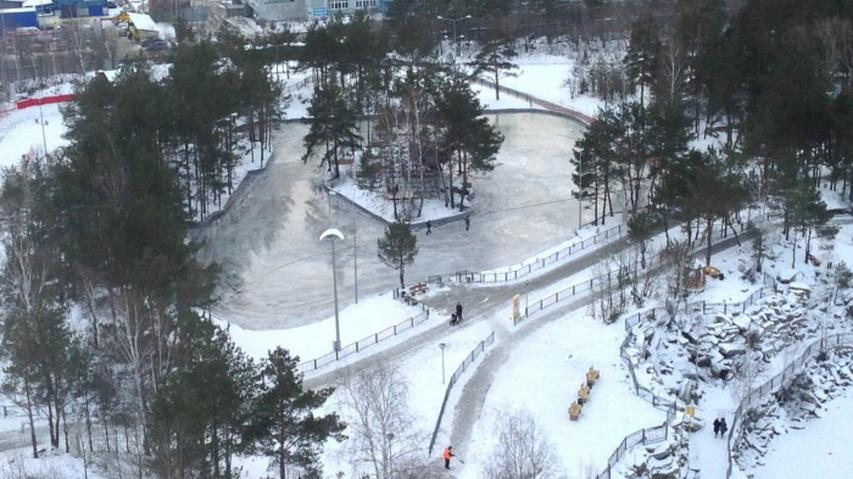 Каток в «Радуга парке». Фото с сайта EkMap.ru